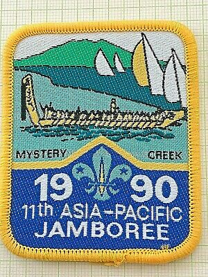 11th Asia-Pacific (and 12th NZ) Scout Jamboree Badge, New Zealand 1990