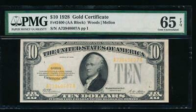 AC 1928 $10 Gold Certificate PMG 65 EPQ Fr 2400 GEM UNCIRCULATED