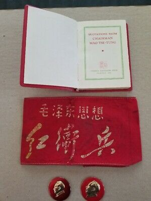 Mao Little red Book & Cultural Revolution Artifacts