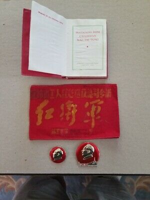 Mao Little Red Book Cultural Revolution Artifacts