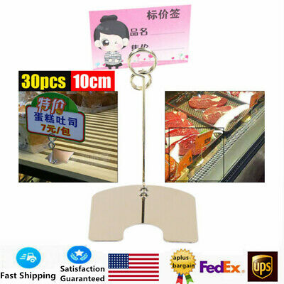 30pcs Bakery Stainless Steel Clip Photo Holder Card Memo Display Durable