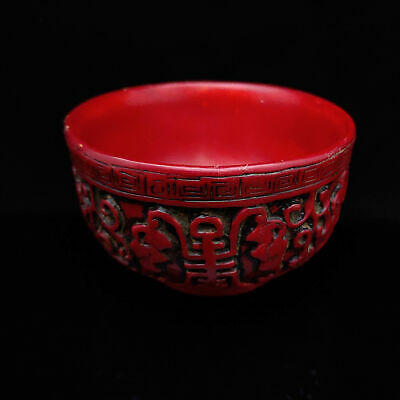 Chinese Handmade Exquisite Red Coral Bowl