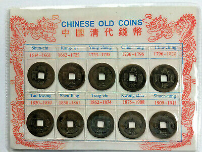 Vintage 10 Coin Set Chinese Old Coins1644-1911  Ancient Cash