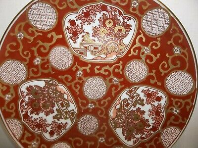 Japanese Porcelain GOLD IMARI Plate Charger 10""