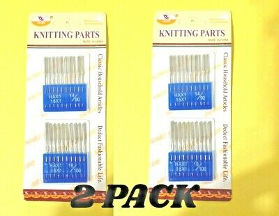 2 Pack Sewing machine needles domestic universal /Sealed Package