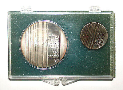 """1971 Israel 10 Lirot Silver Coin """"Let My People Go"""" KM59.1 BU Uncirculated w/Pin"""
