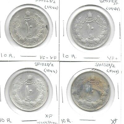 SH1323/2 10 Rials 4 Silver Coins KM-1146 Mixed Quality VF-XF Nice Lot