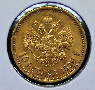 1899 Russia 10 Roubles Nicholas II Gold Coin [050DUD]