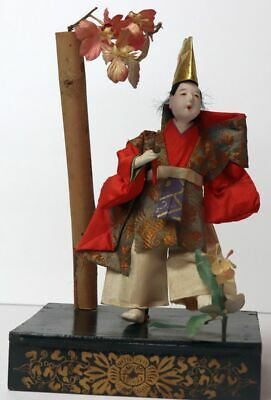Antique Gofun Japanese Princess Ningyo Collectibles Doll from Early 1900 Edo Era