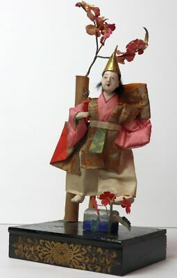 Antique Gofun Japanese Princess Ningyo Doll from Early 1900 Edo Era
