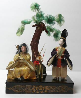 Antique Hina Ningyo Japanese Doll Lot of 2 On A Wood Platform Under The Tree