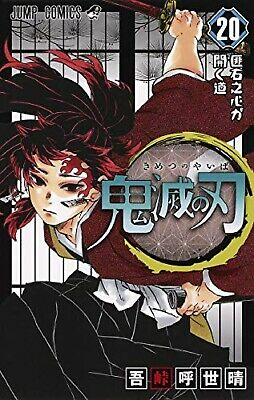Demon Slayer Kimetsu no Yaiba Vol.20 Jump Comic Japan Book JAPANESE