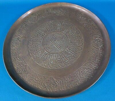 """Vintage Middle East Hand Engraved Heavy Solid Copper 12 1/2"""" Wall Hanging Plate"""