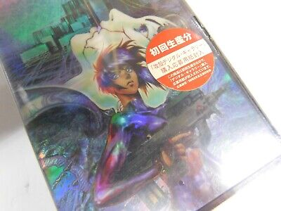 Very RARE Ghost In The Shell Japanese Holochrome Edition VHS 1995 Not US Version