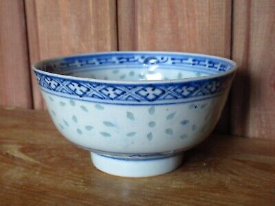 Vintage Antique Chinese Hand Painted Blue Rice Grain Glazed Ceramic Bowl Signed
