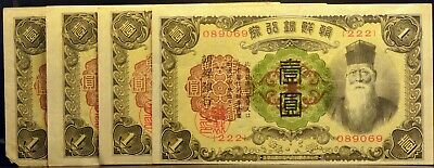 LOT of 4 1932 Korea 1 Yen Note Japan Occupied Currency Banknote