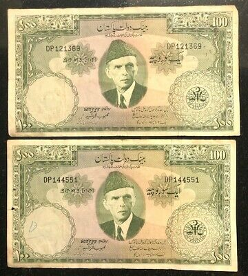 100 rupees, State Bank of Pakistan, 1957, 2 Banknotes