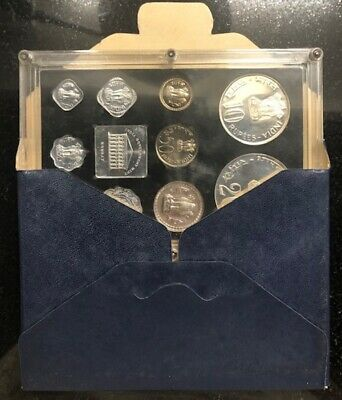 The Republic of India 1973 Proof Coin Set