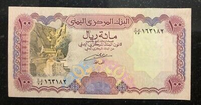 One Hundred Rials, Central Bank of Yemen, c. 1993