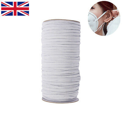 6mm White Elastic Excellent Quality Mask Sewing Clothing 1m 5m 10m UK