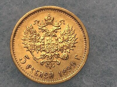 1899 Russia 5 Roubles Gold Coin Nicholas II AU/BU Higher Grade!