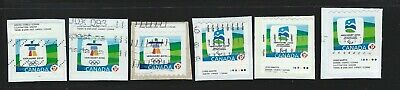 ZX18  Canada used stamps lot on paper