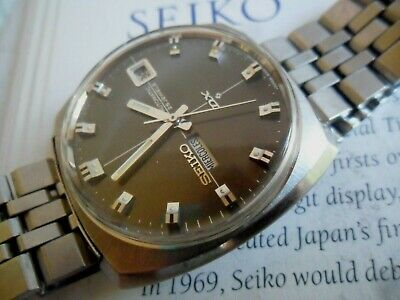 Grey Dial Vintage 1970 Men's Seiko DX 25J Automatic Day Date Watch 6106-9050