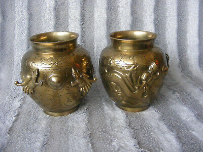 Pair of Antique Vintage Style Chinese Oriental Brass Vases Pots Jars Urns Dragon