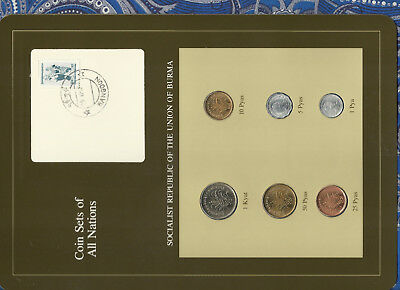 Coin Sets of All Nations Burma w/card 1966 - 1983 UNC 10P stamp