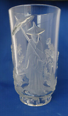 """Verlys Mandarin Chinese Art Glass High Relief 9 3/8"""" Base with Logo"""