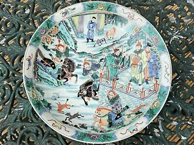 Chinese Famille Verte Charger Kangxi Marks