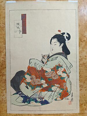 Original 19th Century Ogata Gekko Japanese Woodblock Print Courtesan