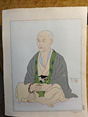 1940 Paul Jacoulet Japanese Woodblock Print Vieillad