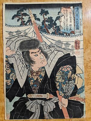 Original 19th Century Utagawa Kuniyoshi Japanese Woodblock Print Evening Bell