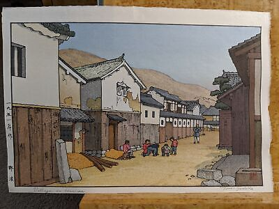1951 Toshi Yoshida Japanese Woodblock Print Village