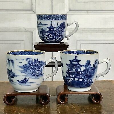 3 Chinese Export -Qianlong - Coffee Cups C18th (a)
