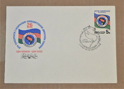 FDC Namibia Day CCCP