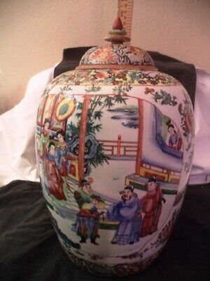 Late 1800 Qing (Ching) Dynasty  Ginger Jar
