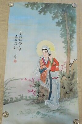 Vintage Asian painting on silk Mother of Christ and child signed unframed