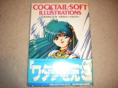 Cocktail - Soft Illustrations Official Book. Compass.  Anime girls (Hardback)