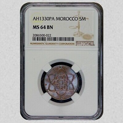 Morocco AH 1330 (1912) PA 5 Mazunas NGC MS64 BN, Colorful & Lustrous