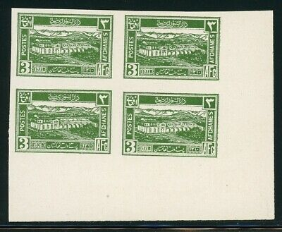 Afghanistan MNH Selections: Scott #268 3af Gray Green PROOF Block of 4 $$$