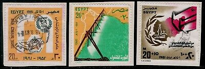 EGYPT  1981 Nice Stamps - Social Defense & Country Development