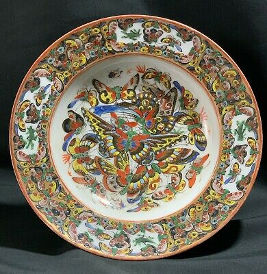 Antique old Chinese Export Porcelain 1000 Butterfly & Famille Rose Canton Bowl