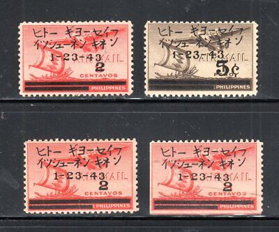 Philippines  Asia Stamps  Mint No Gum   Lot 16870