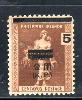 Philippines  Asia Stamps   Mint No Gum   Lot 16873