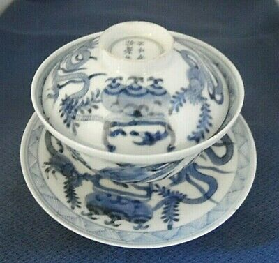 Chinese Porcelain Blue And White Lidded Tea Bowl And Saucer
