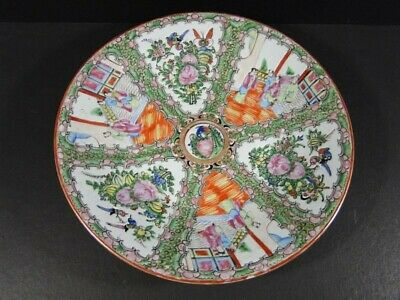 """Vintage Chinese Famille Rose Medallion Canton CHARGER 13-3/8"""""""