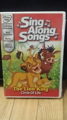 Disneys Sing Along Songs - The Lion King: Circle of Life (DVD, 2003) new sealed