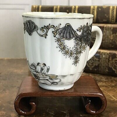 C18th Chinese Export Coffee Cup - Grisaille - Valentine Pattern - Qianlong